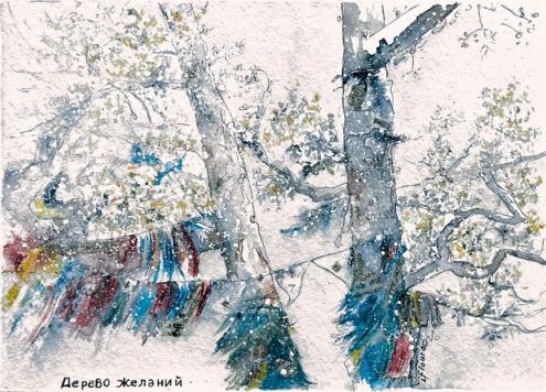 Arbre à voeux sibérien, techniques mixtes. Isabelle Flourac
